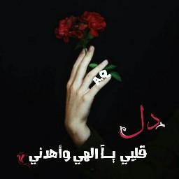 freetoedit allah